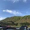 春のかぐらスキー場の画像