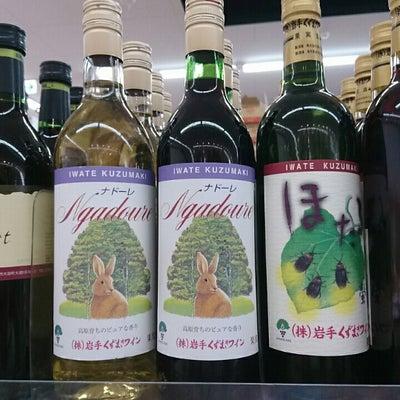 ワインのお話の記事に添付されている画像