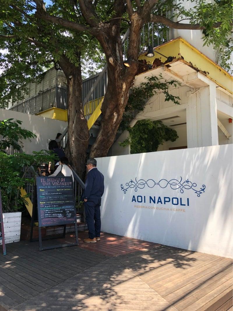 春日 青い ナポリ