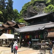 ♡念願の生駒宝山寺♡の記事に添付されている画像
