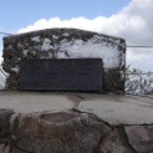 霊峰大山に登りました