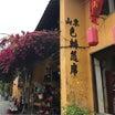 世界遺産都市ホイアン。  VietnamDay5