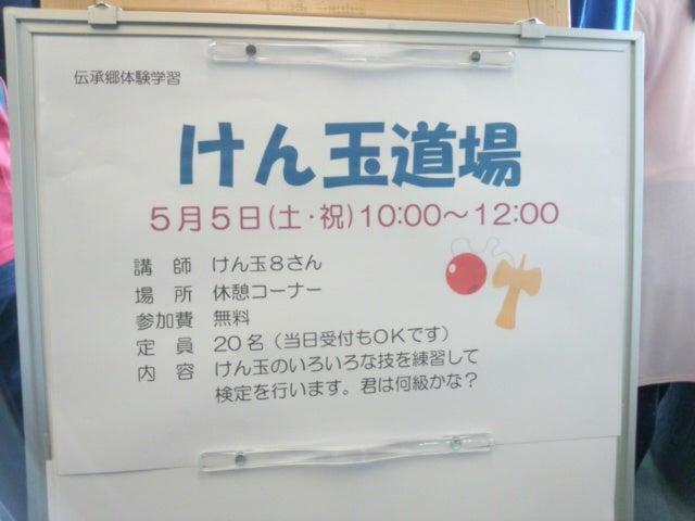 DCF00968.jpg