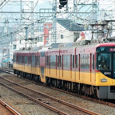 京阪電車の旧線を歩く(1)旧・蒲生~旧・森小路の記事に添付されている画像