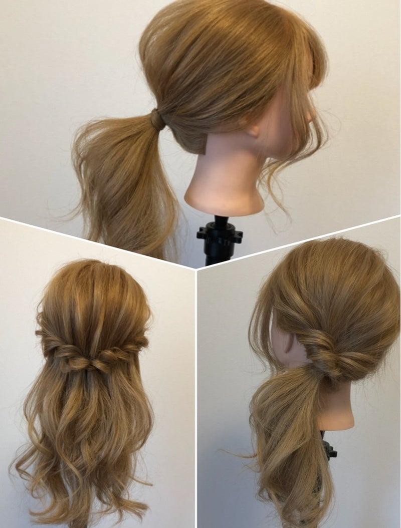髪の毛 アレンジ 簡単