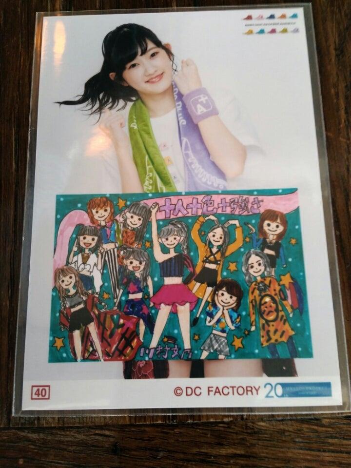 214d0a962a8c5 5.5アンジュルム コンサートツアー2018春 十人十色+in 中野サン ...