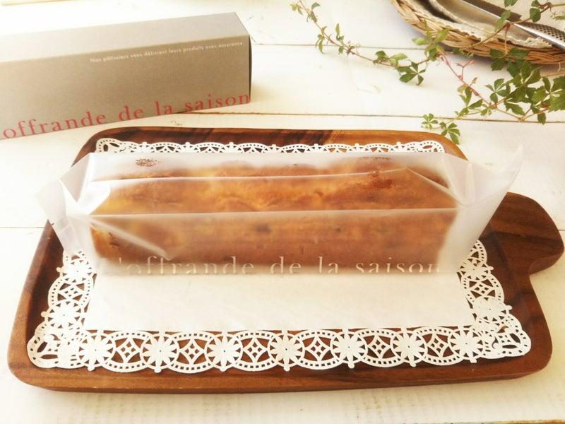 スリムパウンドケーキ型で焼くフルーツケーキ ラッピング 型にはまったお菓子なお茶の時間