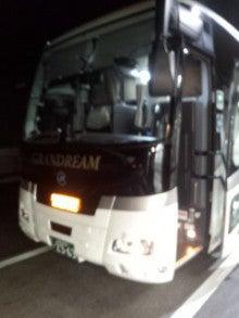 バス 広島 大阪