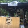 今年から大阪城で有料BBQコーナーが!「和ーべきゅう」の画像