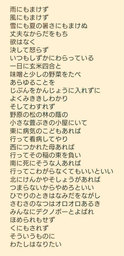 雨 ニモマケズ - 雨ニモマケズFX