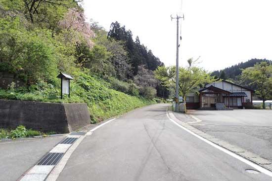 【写01】元城