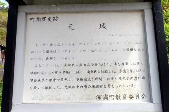【写03】元城