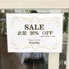 20%OFFセール最終日☆!!の画像