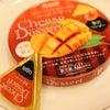 【RSP61】六甲バター「Q・B・B チーズデザート6P 贅沢マンゴー/瀬戸内レモン」の画像