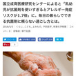 《In You最新ラ…