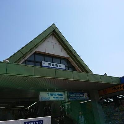 東武東上線川越市駅から西武新宿線本川越駅までの乗り換え方法をお教えしますの記事に添付されている画像