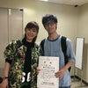 神戸コンクール 終了しました♪の画像