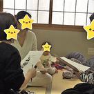 埼玉県からも乗り換えなしで来られるアドラー心理学講座ですの記事より