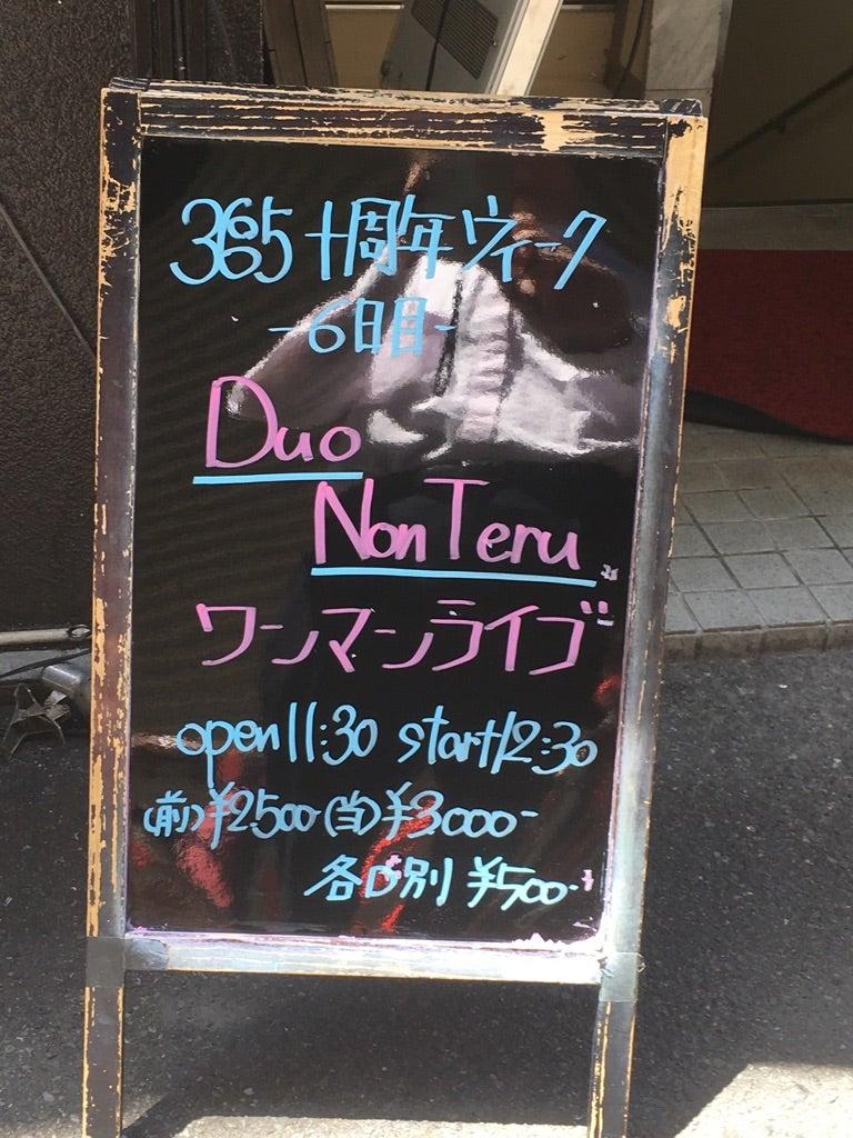 IMG_6931.jpg