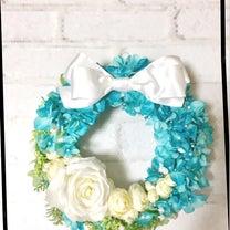 ターコイズカラーの紫陽花リースの記事に添付されている画像