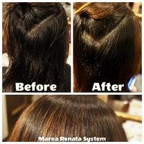 髪色が生かせる! 艶ストレート♪|マレーアレナータ縮毛矯正の記事に添付されている画像