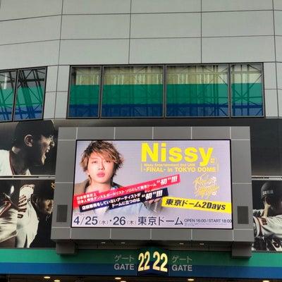【Nissy】ソロ初の東京ドーム公演に受講生が出演しました!!の記事に添付されている画像