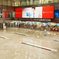 【シンガポール旅行記②】深夜に到着した場合のオススメ移動方法。の記事に添付されている画像