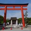 清らかな厄除けの力!全国の牛頭天王の本社★津島神社 愛知県の画像