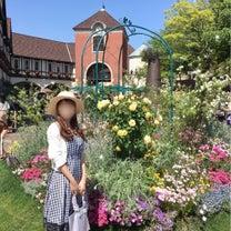 *✩ GW旅行② 神戸布引ハーブ園 ✩*の記事に添付されている画像
