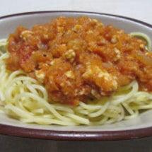 スパゲッティミーソソ…