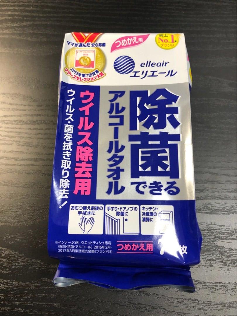 級 第 ティッシュ 4 アンモニウム 塩 ウェット
