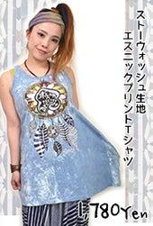 アジアン・エスニックファッションTUKUTUKU