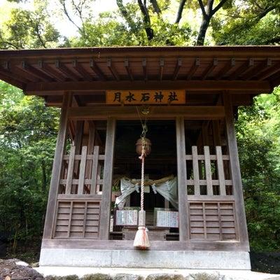 筑波山へ!黄金と白銀の蛙②  〜月水石神社〜の記事に添付されている画像