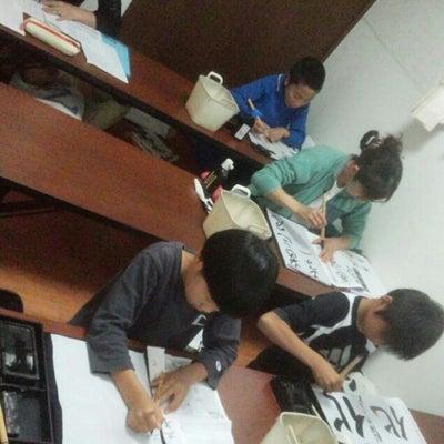松阪 子供習字、成人毛筆、ペン字平成書道教室のご案内の記事に添付されている画像