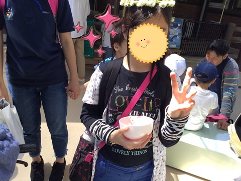 o0480036014186686097 - ♪4/28(土)♪toiro戸塚
