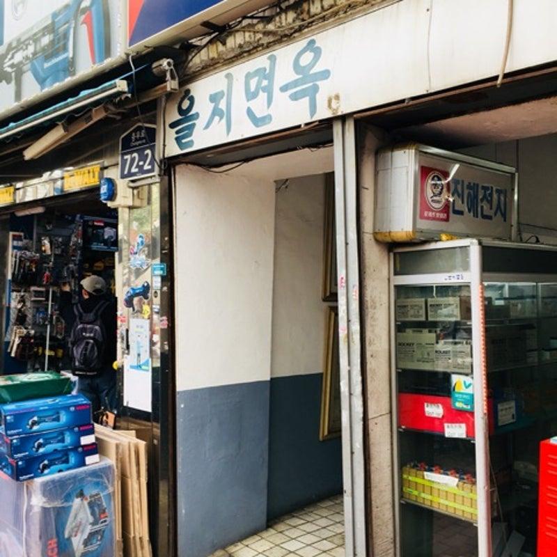 2f502faa7812 ソウル一人旅 人気記事(一般) アメーバブログ(アメブロ)
