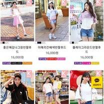 韓国の小学校高学年、中学生はココで服を買う!の記事に添付されている画像