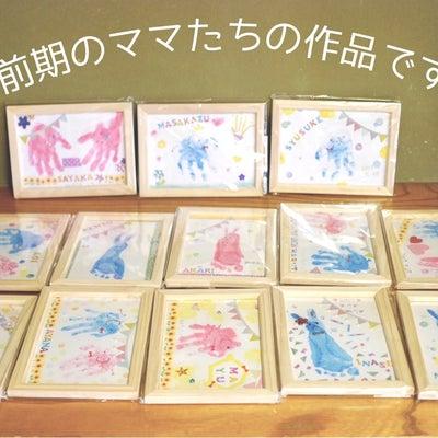 【募集】6月Bochi-Bochiいきましょ♪子育てママ会の記事に添付されている画像
