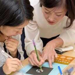 画像 【お知らせ】曼荼羅アート入門レッスン〜ディプロマ取得講座 の記事より 5つ目