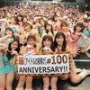 川上礼奈( ^ω^ )100回公演!の画像