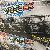 【RC】2駆ドリ 最強の選択肢!の記事に添付されている画像