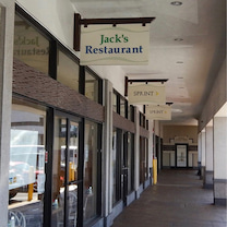 夏ハワイで行きたいとこ④ ジャックスレストランの記事に添付されている画像