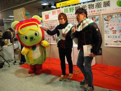 0113大阪駅7