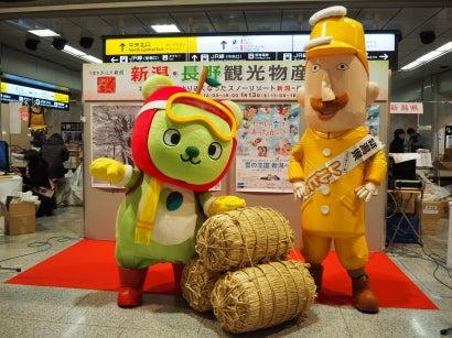 0113大阪駅5