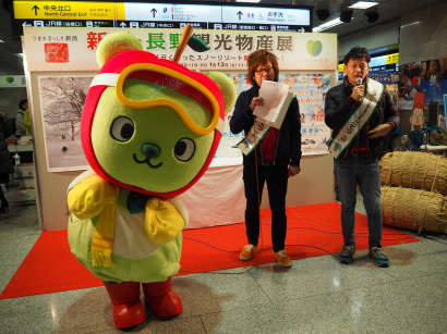 0113大阪駅11