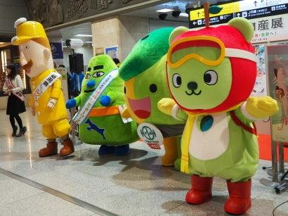 0113大阪駅1