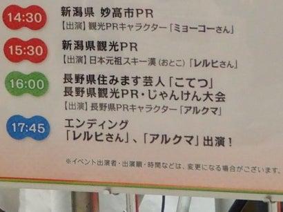 0113大阪駅4