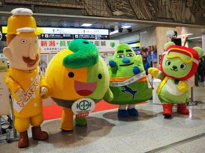 0113大阪駅13
