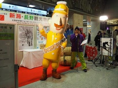 0113大阪駅10