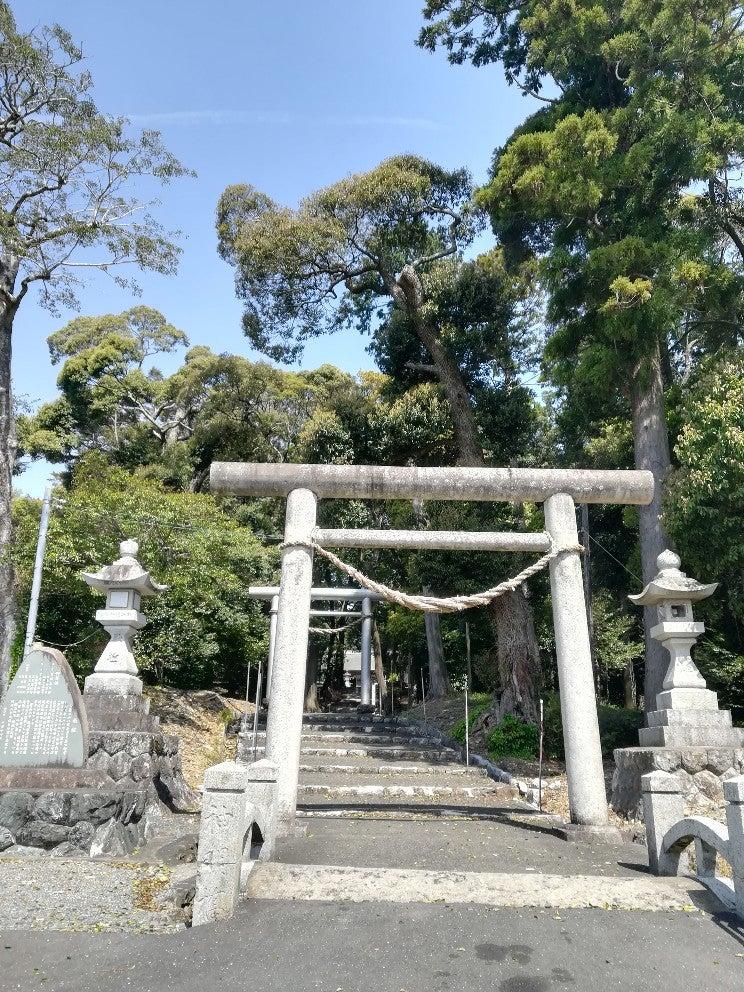 須倍神社 (浜松市北区都田町) | ...